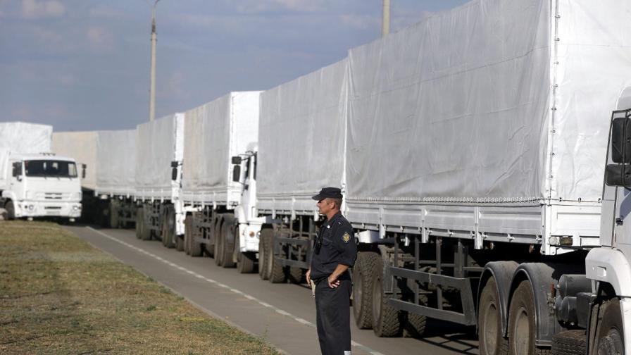 Хуманитарният конвой се върна в Русия