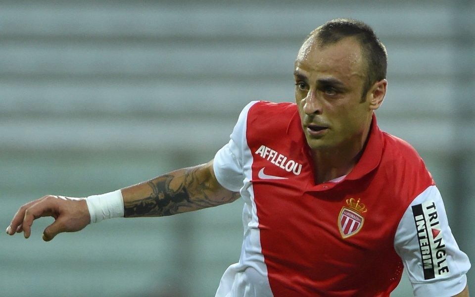 Бербатов футболист монако