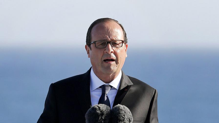 Френското правителство подаде оставка