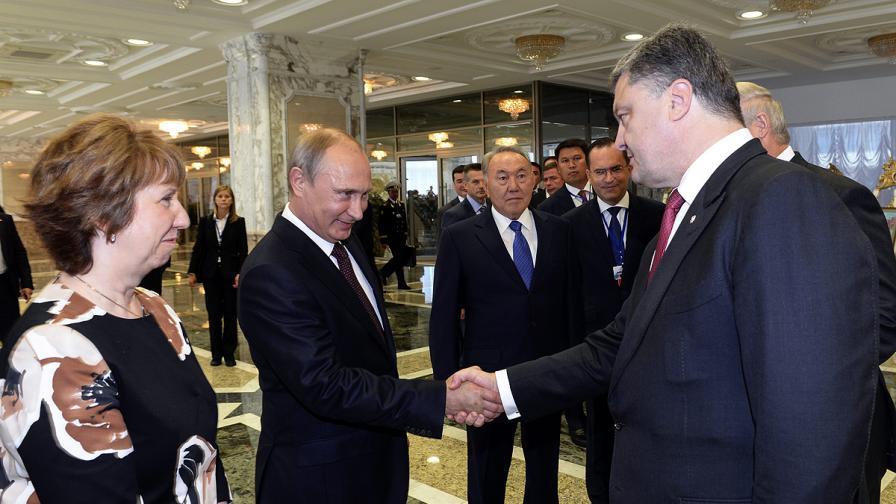 Какво се разбраха Путин и Порошенко в Минск
