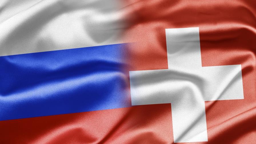 Швейцария затегна ограничителните мерки срещу Русия