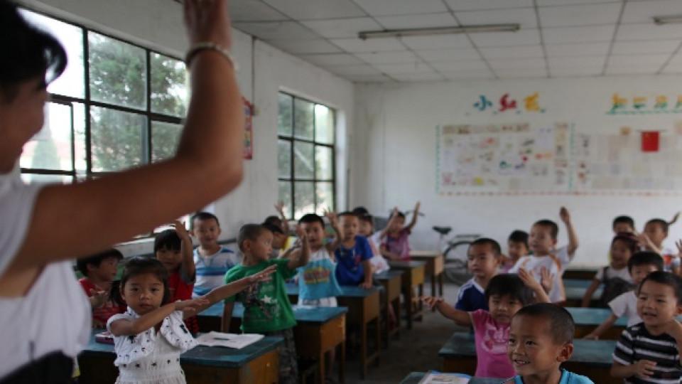 Училищната среда е тази, която основно влияе върху развитието на децата