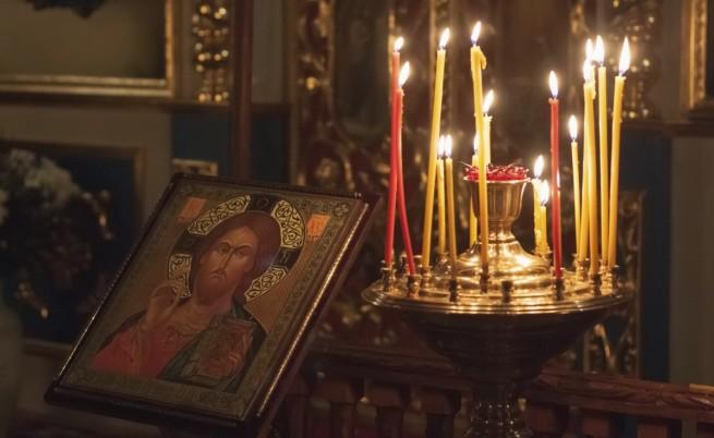 Почитаме светите мъченици Вяра, Надежда и Любов