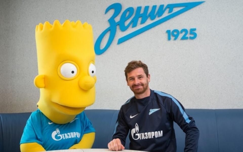 Един по-различен трансфер – Зенит привлече Барт Симпсън