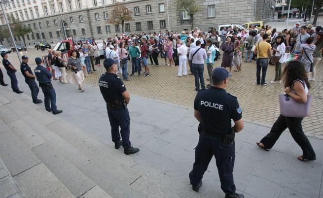 Вложители в КТБ излязоха на нов протест в столицата