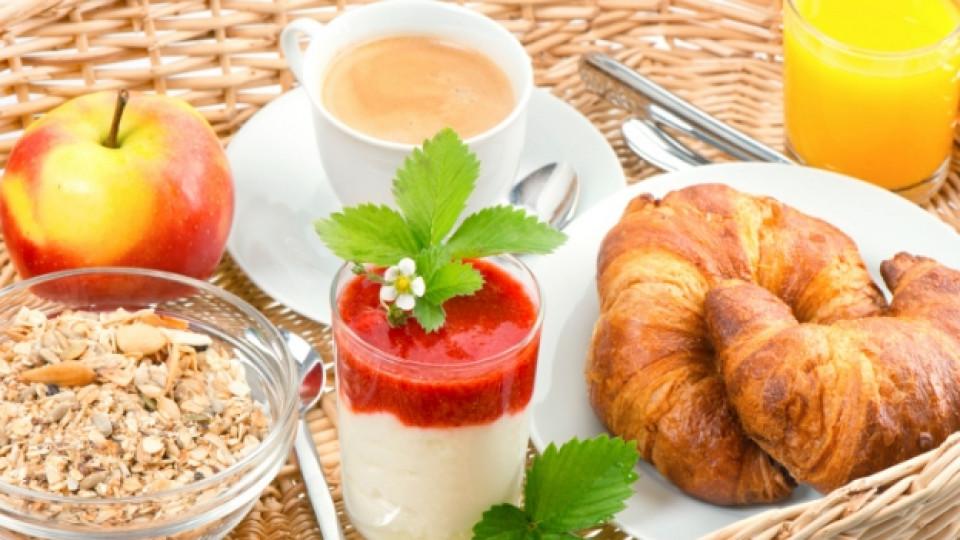 Най-важното ядене за деня ли е закуската?
