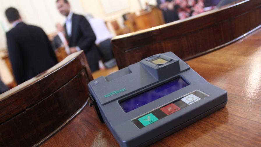 ПФ ще подкрепи Бъчварова за вътрешен министър