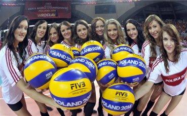 ФИВБ учредява фонд в подкрепа на играчи в тежко положение