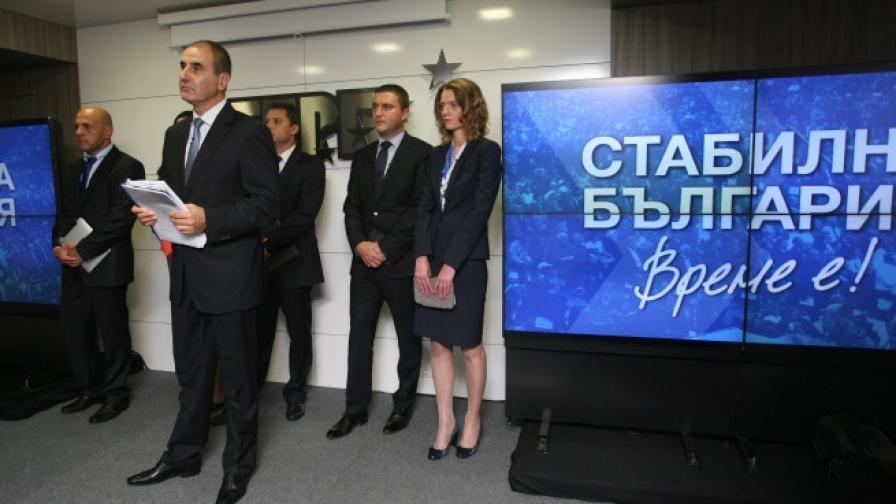 Нови министерства, обединяване на агенции - акцентите от управленската програма на ГЕРБ