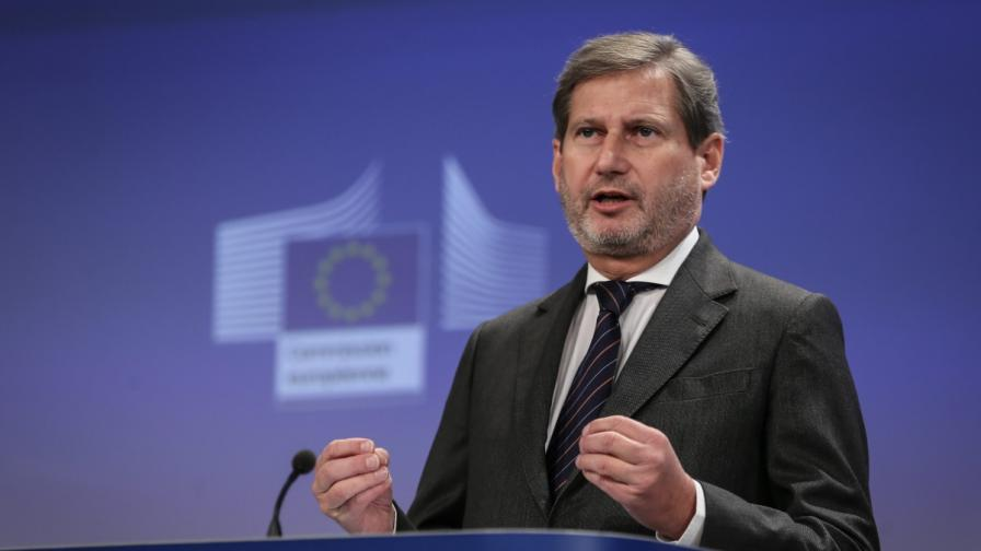 Йоханес Хан, Австрия, еврокомисар по европейска политика на добросъседство и преговори по присъединяване