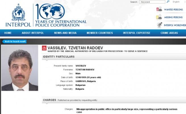 Цветан Василев се предаде на сръбските власти