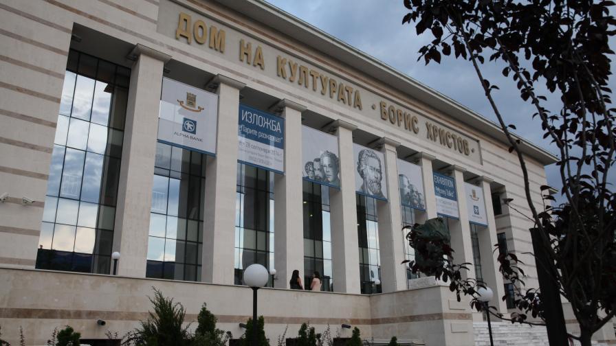 """Интерактивната изложба """"Парите разказват"""" на Alpha Bank в Пловдив"""