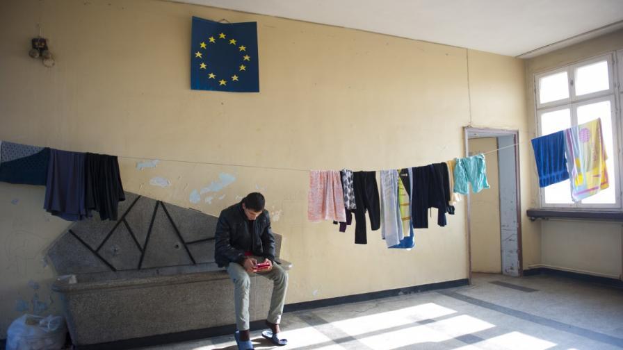 Бежанският лагер в квартал Враждебна