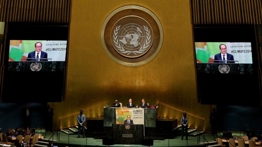 ООН събра само $2,3 млрд. за климата
