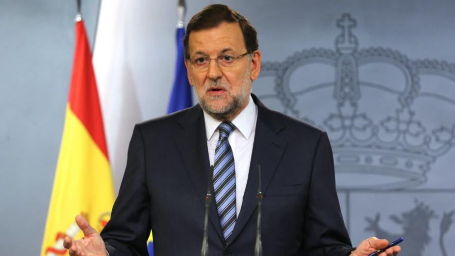 Мадрид поиска конституционния съд да обяви референдума за независимост в Каталония за нелегитимен