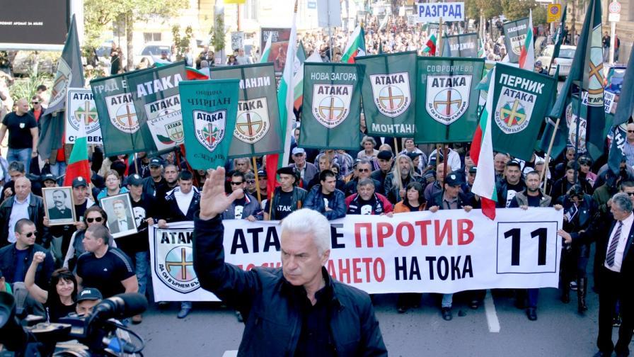 Атака: 5000 на протест срещу поскъпването на тока