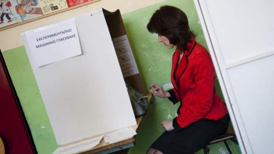В няколко избирателни секции се проведе експерименталното машинно гласуване, говорителят на ЦИК Камелия Нейкова също гласува машинн
