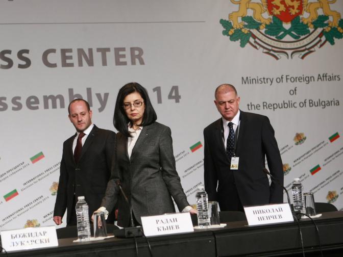 Парламентарни избори 2014 Пресконференция на РБ