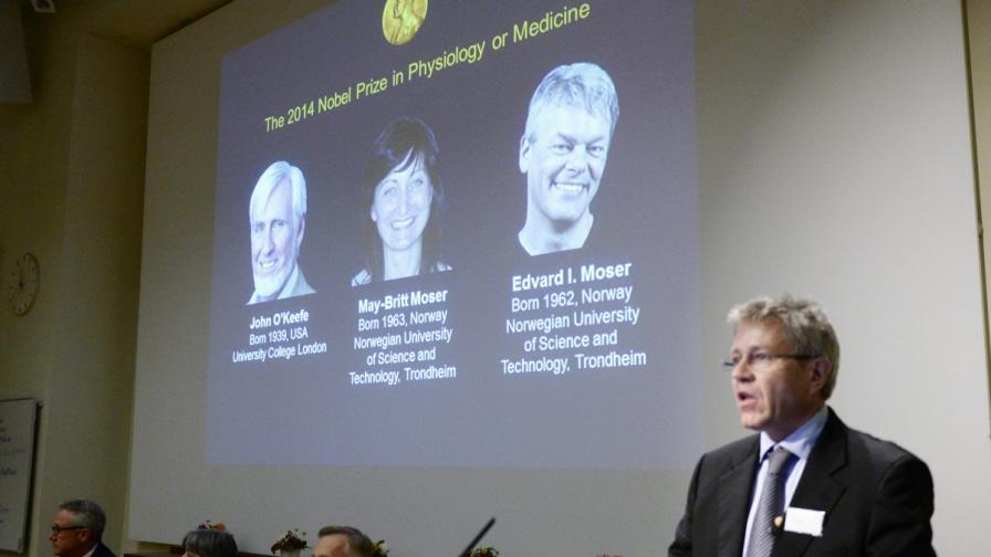 Вътрешният ни джипиес донесе нобел на трима учени