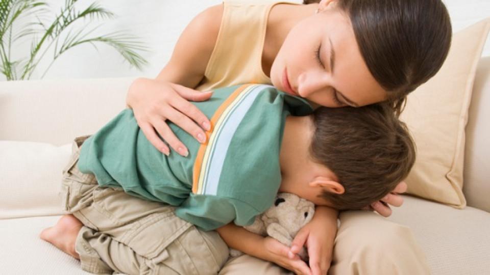 Не се карайте на децата, прегръщайте ги