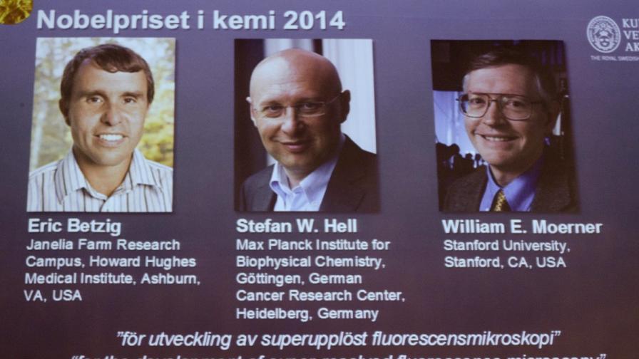 Трима учени получиха Нобелова награда за химия