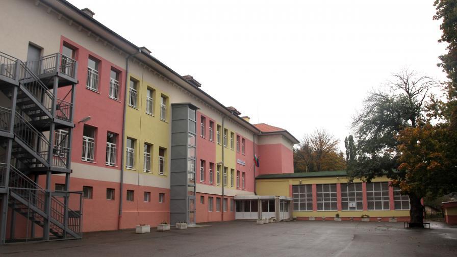 4 помощно училище