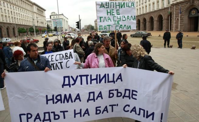 Протестът срещу разпределението на мандатите се разраства