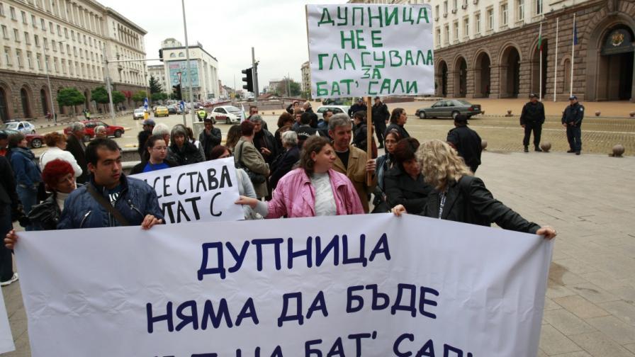"""Преди два дни протестът срещу Бат""""Сали беше пред ЦИК"""