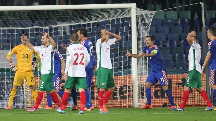Петима арестувани и пострадал полицай след мача с Хърватия