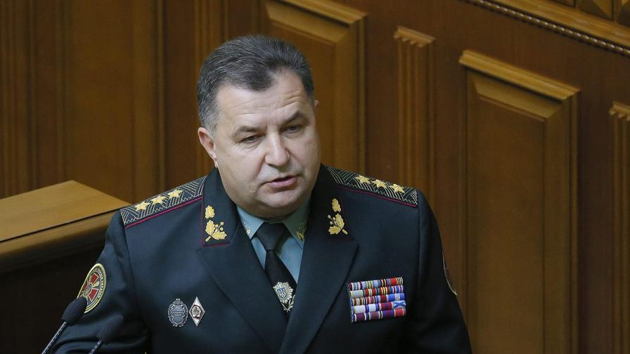 Командващият Националната гвардия на Украйна е новият министър на отбраната