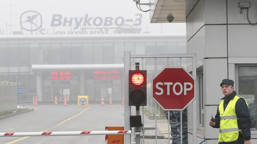 "Още арести на летище ""Внуково"""
