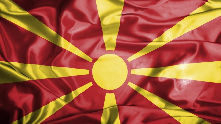 Македонски автор: Царството на Самуил не е българско