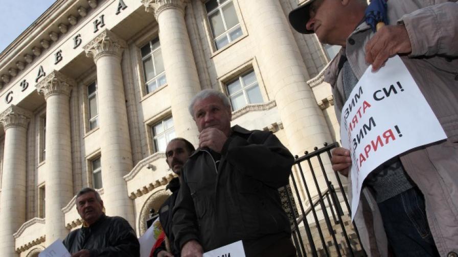 Протестът днес пред Съдебната палата
