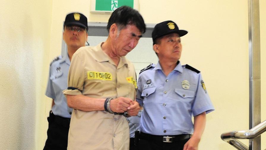 Искат смъртно наказание за капитана на потъналия южнокорейски ферибот