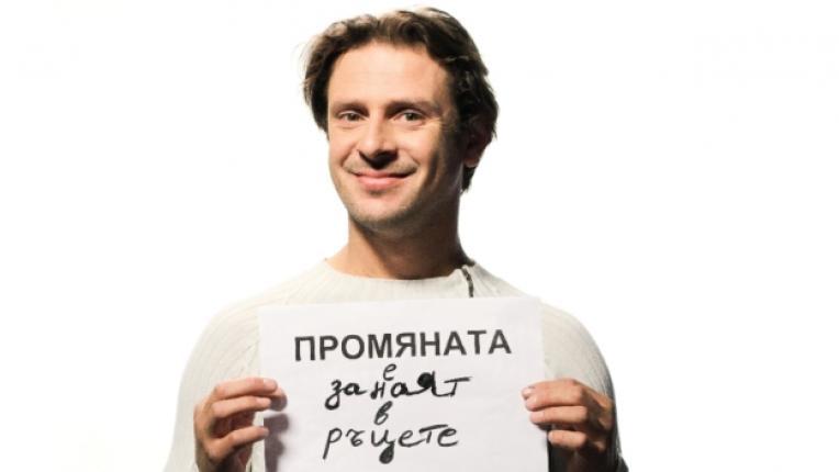 иван благоев