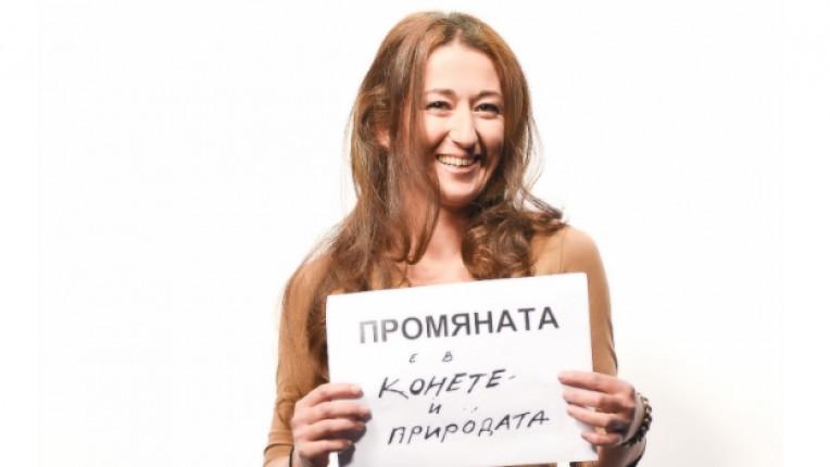 Веселина Фелдман