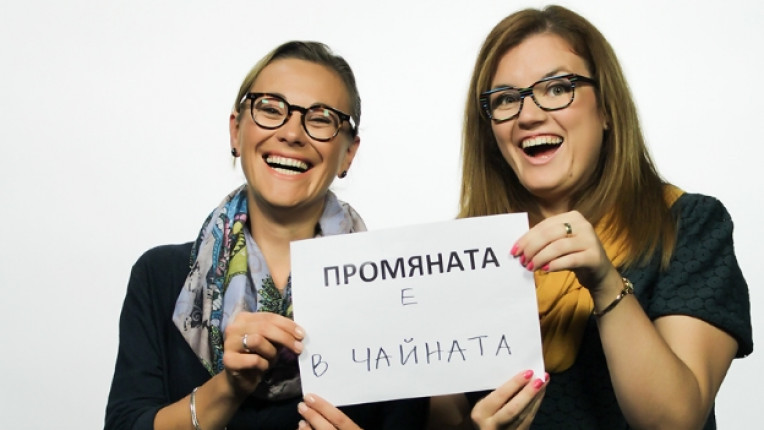Мая Донева Стояна Стоева