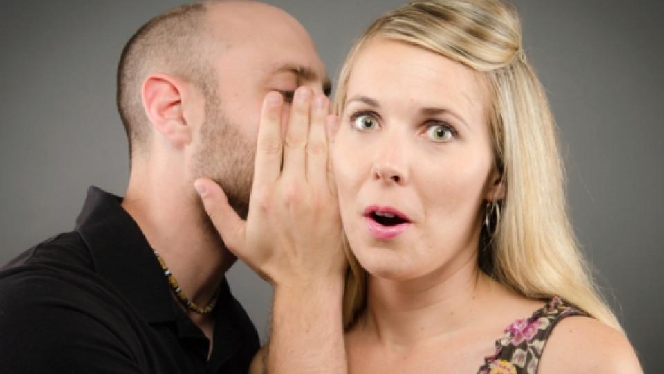 Най-големите лъжи, които мъжете и жените изричат
