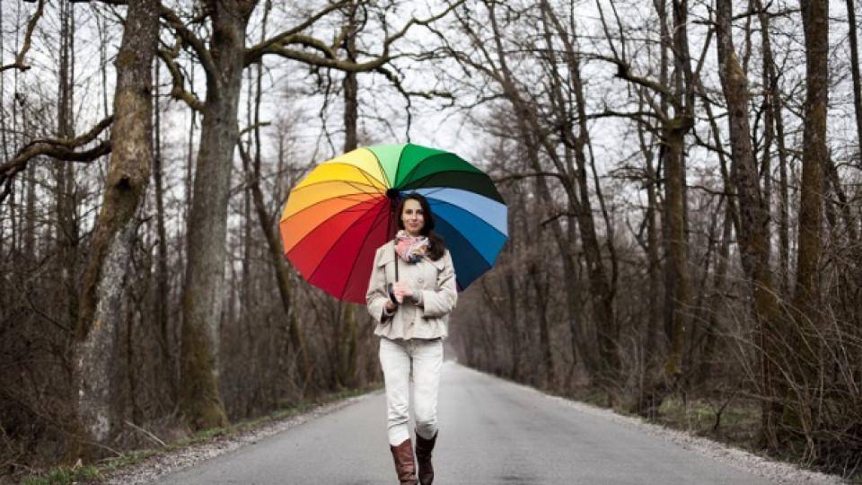 Цветното носи късмет през зимата