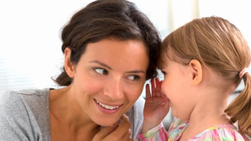 10 закона в общуването с децата