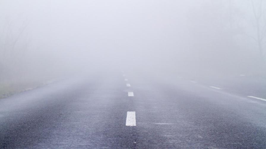 Мъглата причини редица проблеми