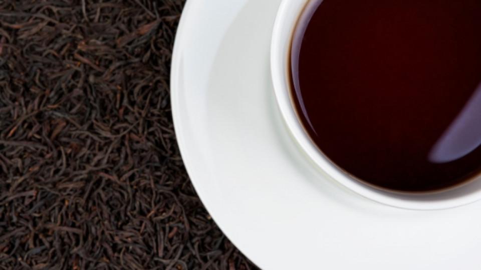 Черният чай - ценен и полезен