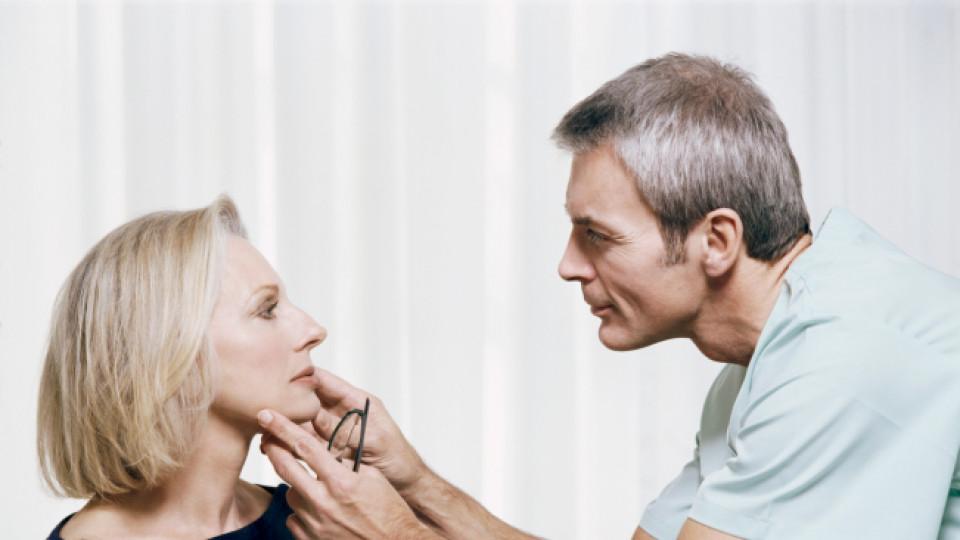 Купете по-голям бюст и вземете безплатно корекция на носа