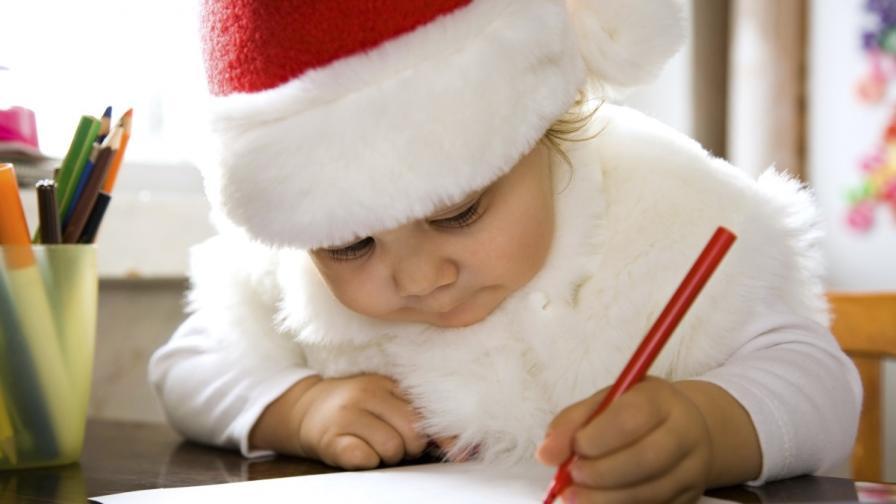 Пощенска служба в Германия вече получава писма за Коледа