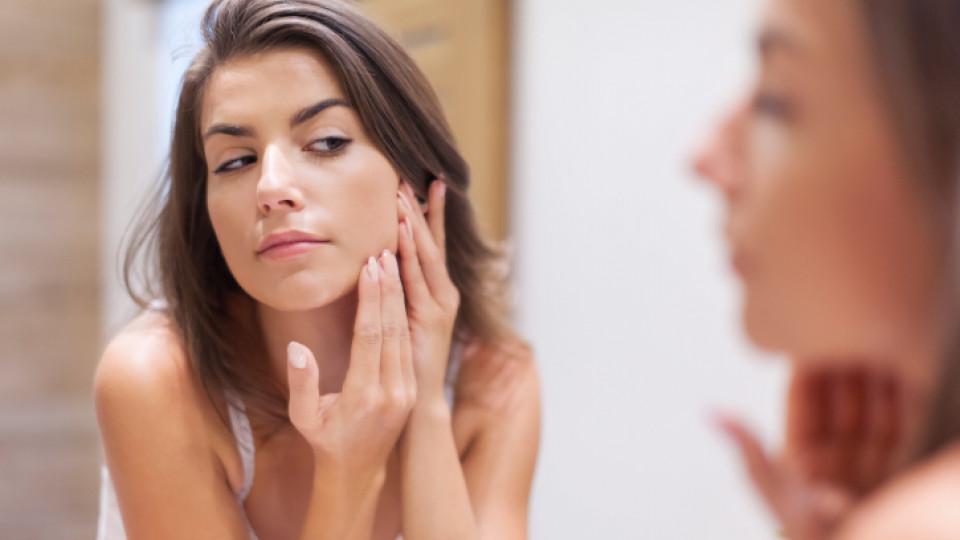 Кой спечели козметична процедура Hydrafacial?