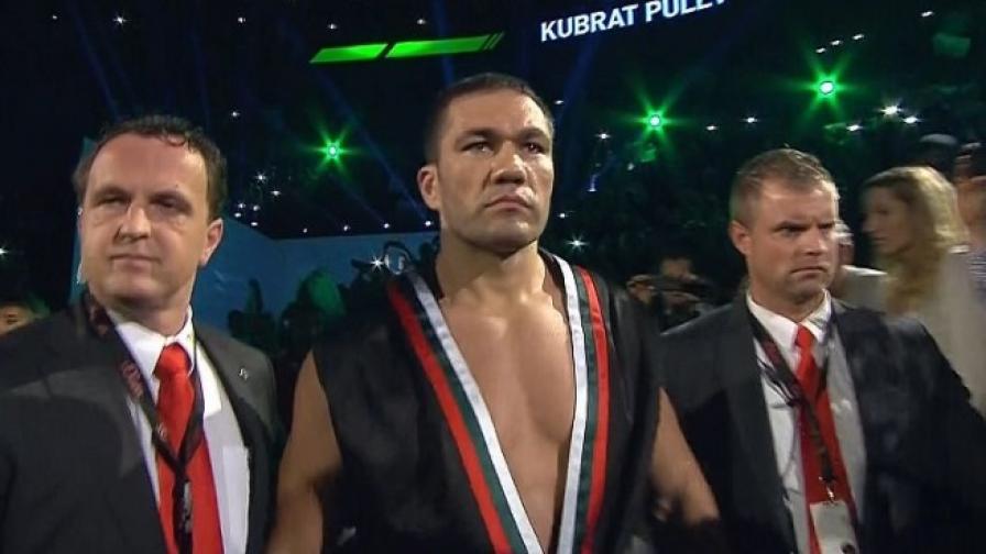 Кубрат Пулев