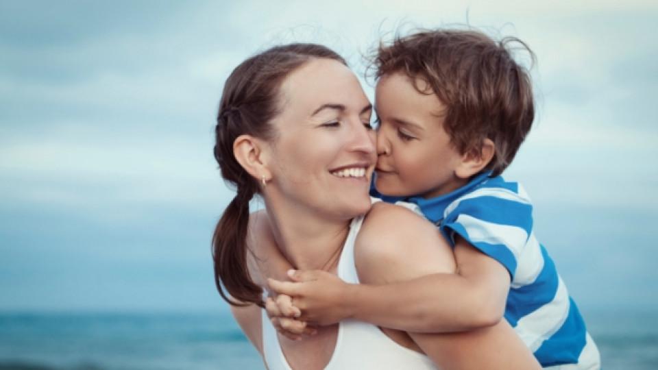 Да бъдеш родител