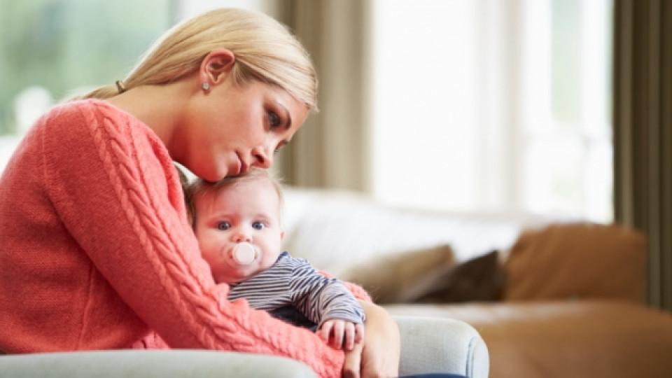 Бремето на самотната майка