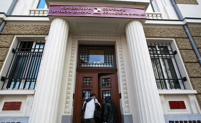 Спира делото за фалита на КТБ заради жалба от