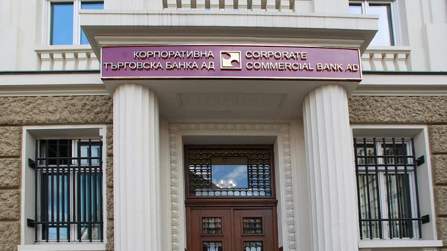 Парамов: Квестори с указание от Искров да фалират КТБ
